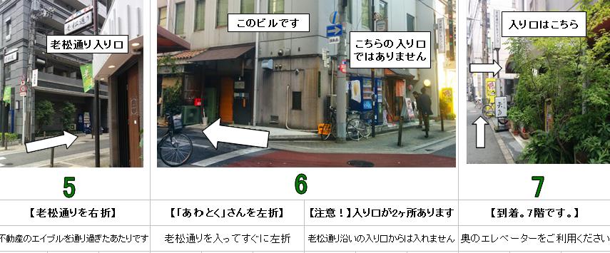 map-yodoyabashi2
