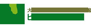 大阪梅田のコワーキングスペース・自習室・会員制図書館 Biz Library [ビズライブラリー]