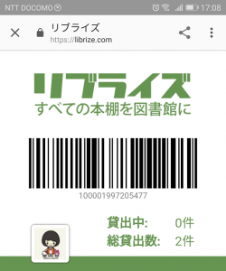Screenshot_20170708-170839