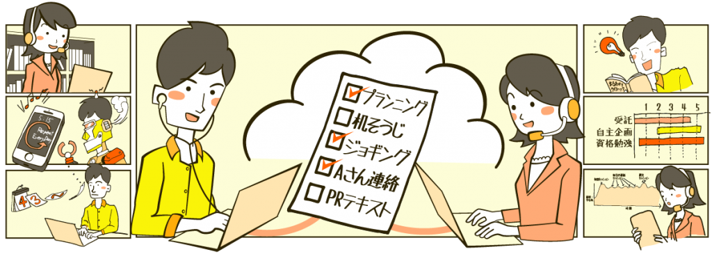 2015-06-23_22-55-37-1024x365
